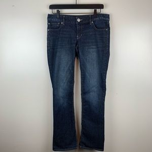EXPRESS Jeans Barely Boot Size 4 Dark Wash Jeans